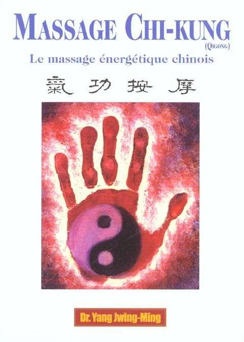 qg-massage21